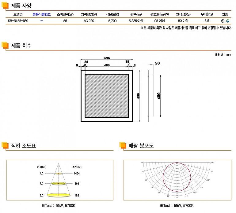 홈페이지-방등.jpg